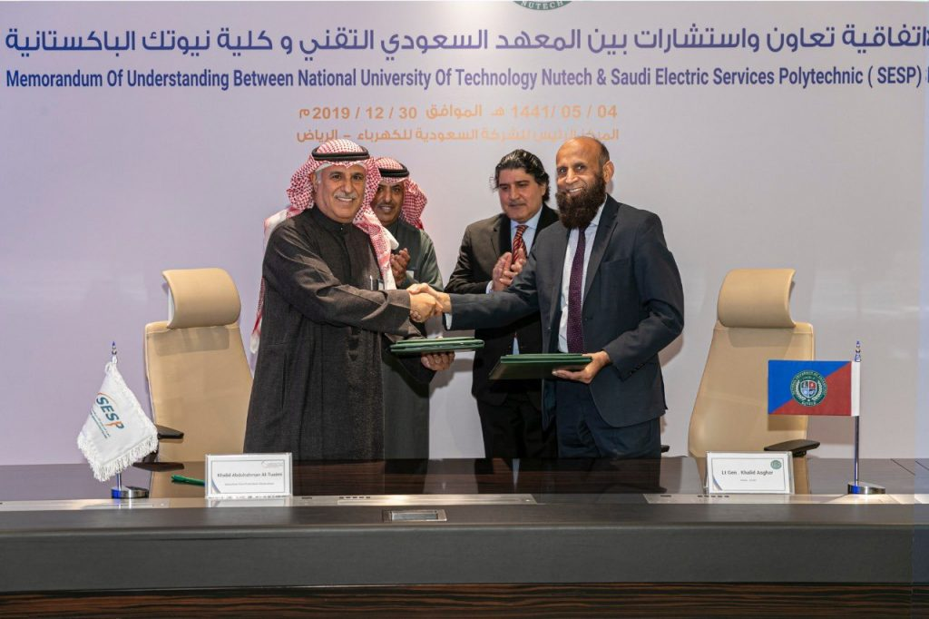 SESP signs a cooperation and consulting agreement with the National University of Technology (NUTECH)
